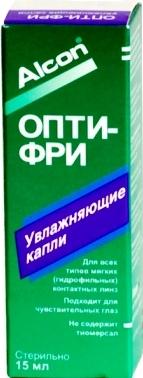 Alcon  Увлажняющие капли для глаз Opti-Free (15 мл)