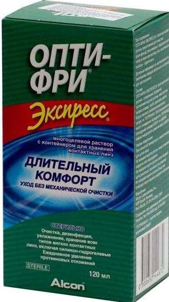 Alcon  Раствор Опти-Фри Экспресс (120 мл)