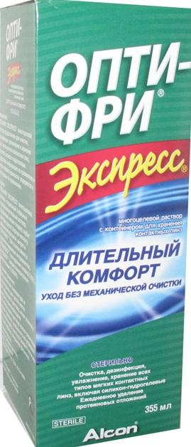 Alcon  Раствор Опти-Фри Экспресс (355 мл)