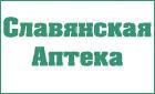 Славянская аптека